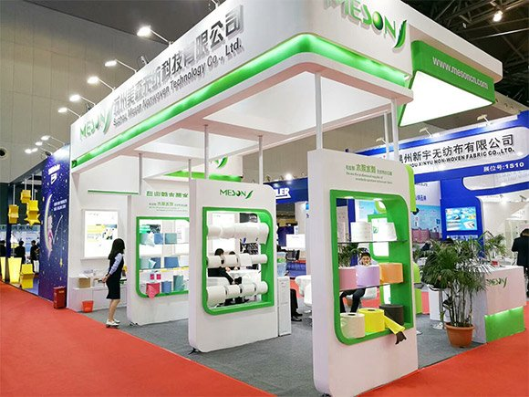 The 17th Shanghai International Nonwovens Exhibition